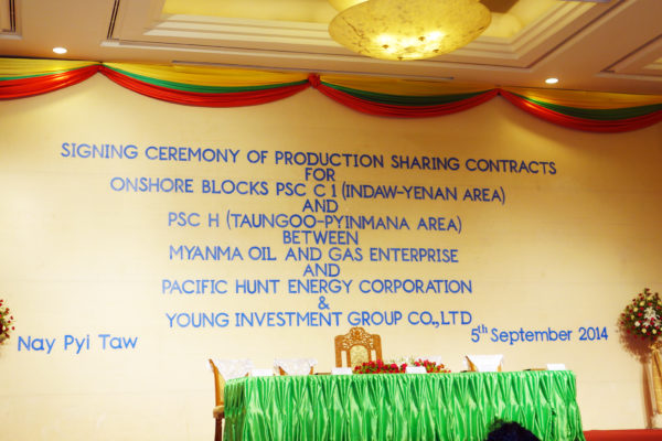 PSC signing ceremony